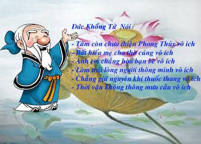 Duc Khong Tu (1)