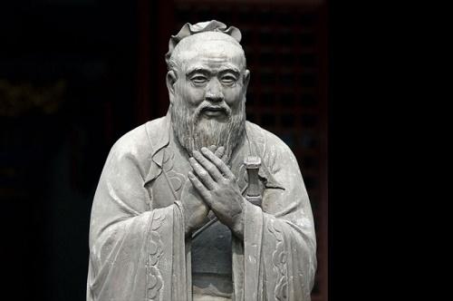 Duc Khong Tu